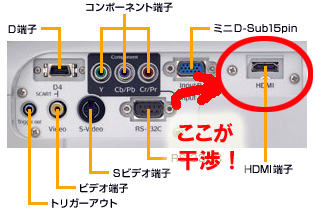 interface_tw600.jpg